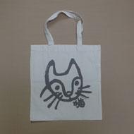 tote_cat